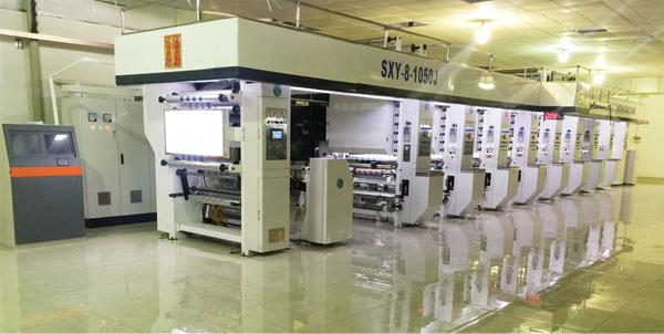 碧彩彩印高速十色印刷机