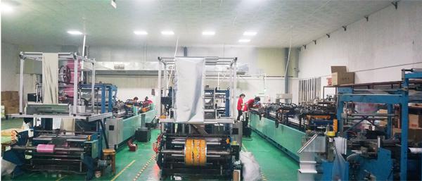 碧彩彩印生产设备