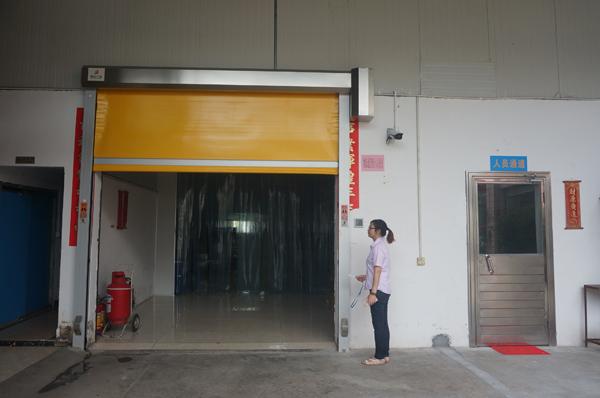 QS生产车间