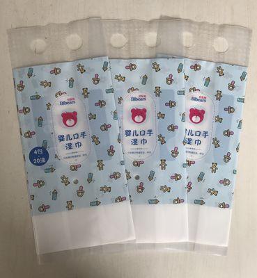 婴儿手口湿巾袋